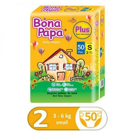 Bona Papa Baby Diaperss Small Size 50 pcs