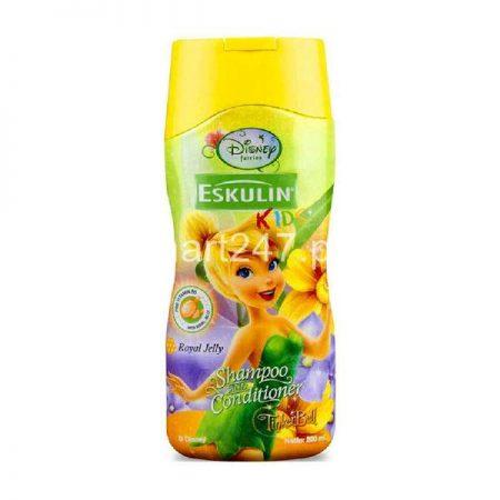 Disney Eskulin Kids Shampoo And Conditoner 200 Ml Yellow