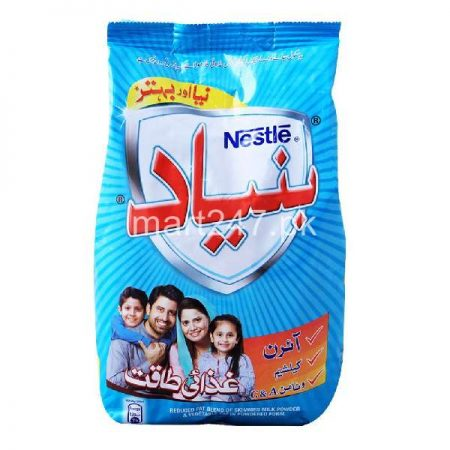 Nestle Bunyad 260 G