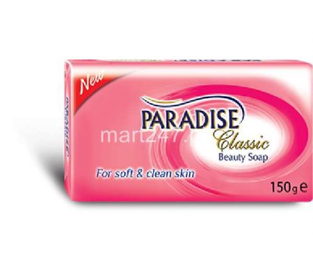 paradise beauty soap soft & smooth skin 140 g