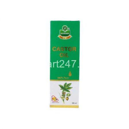 Marhaba Castor Oil 50 ML
