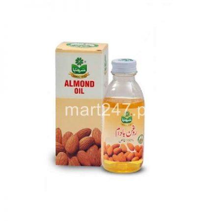 Marhaba Almond Oil 50 ML