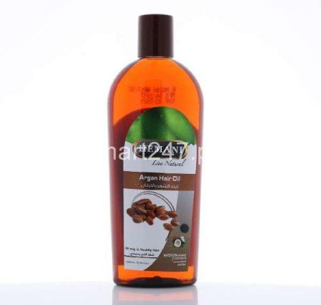 Hemani Argan Hair Oil 200 ML