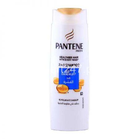 Pantene Anti Dandruff Shampoo 185 ML