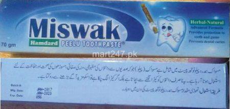 Hamdard Toothpaste 70 G - Revand