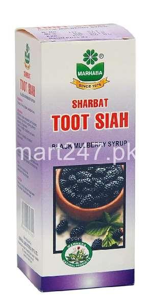 Marhaba Toot Siyah Sharbat 120 ML