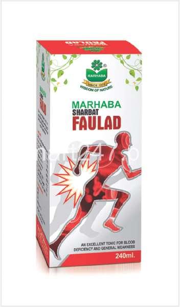 Marhaba Sharbat Faulad 240 ML