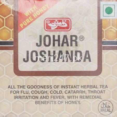 Qarshi Johar Joshanda With Honey 5 Sachet Box
