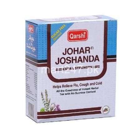 Qarshi Johar Joshanda 5 Sachet Box Sugar Free
