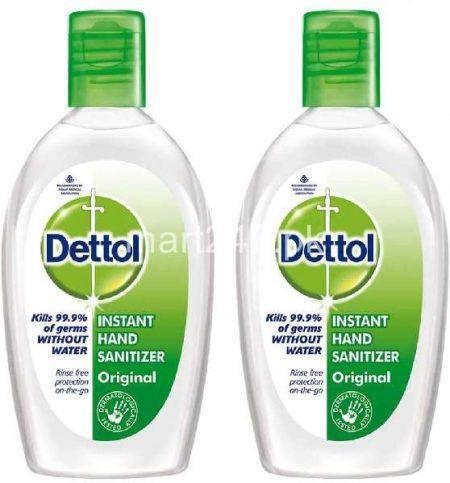 Pack Of 2 Dettol Hand Sanitizer 50 ML