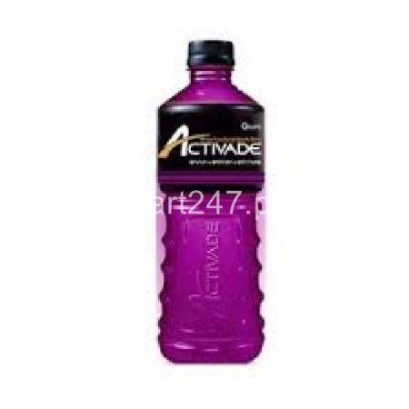 Activade Grapes 510 Ml