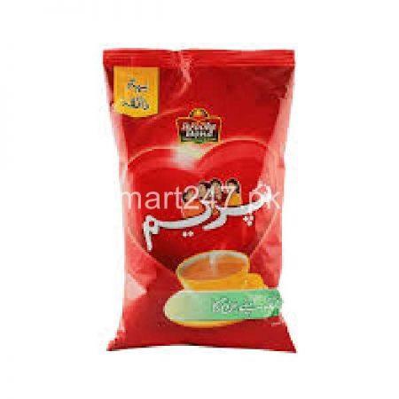 Unilever Supreme Brooke Bond Tea 950 G