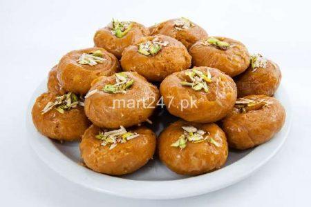Balu Shahi 250 Grams