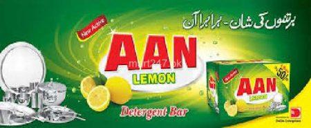 Aan Lemon Detergent Bar 6 Pcs