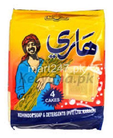 Haari Washing Soap 4 Packs