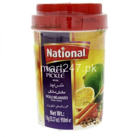 National Mixed Pickle 1 Kg