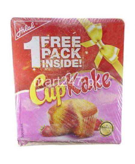 Hilal Cup Kake Plain 12 Pieces Box