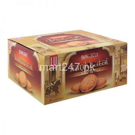 Lu Nankhatai Biscuits 12 Bar Packs