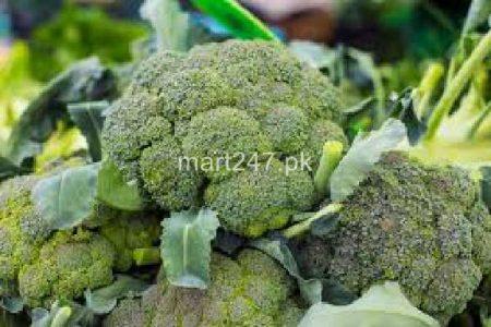Broccoli 250 G