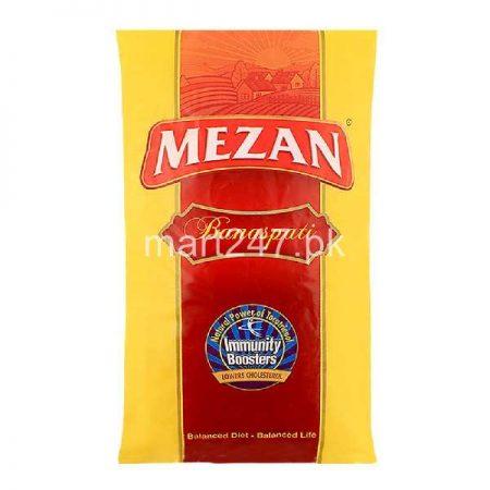 Mezan Ghee 1 Kg