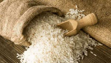 100 Chawal 2 KG
