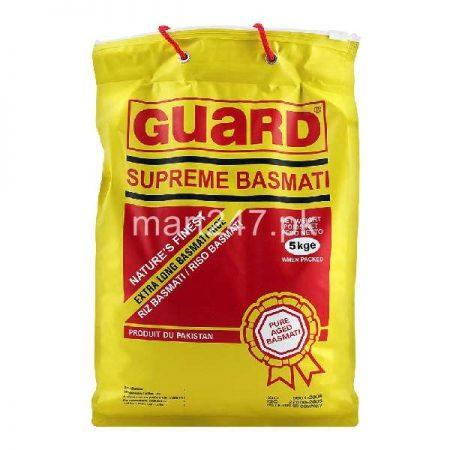 Guard Supreme Basmati 5 KG