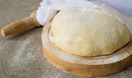 Mehak Pizza Dough Small