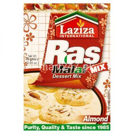 Laziza Ras Malai 75 G Almond